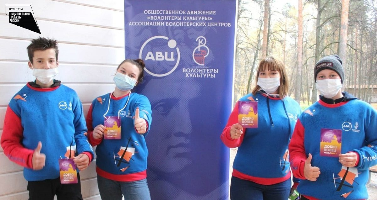 Нижегородские волонтеры культуры помогают оперному театру в период пандемии