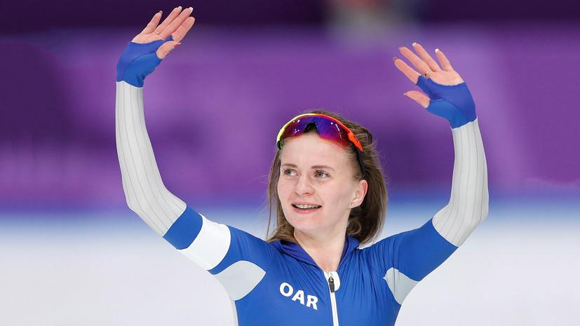 Мировой рекорд на равнинных катках установила нижегородская конькобежка Наталья Воронина