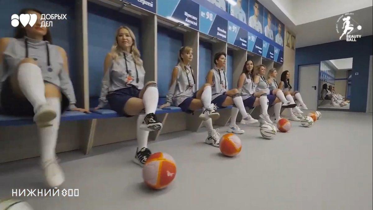 Красавицы из Нижнего Новгорода сняли клип про благотворительный Beauty Ball