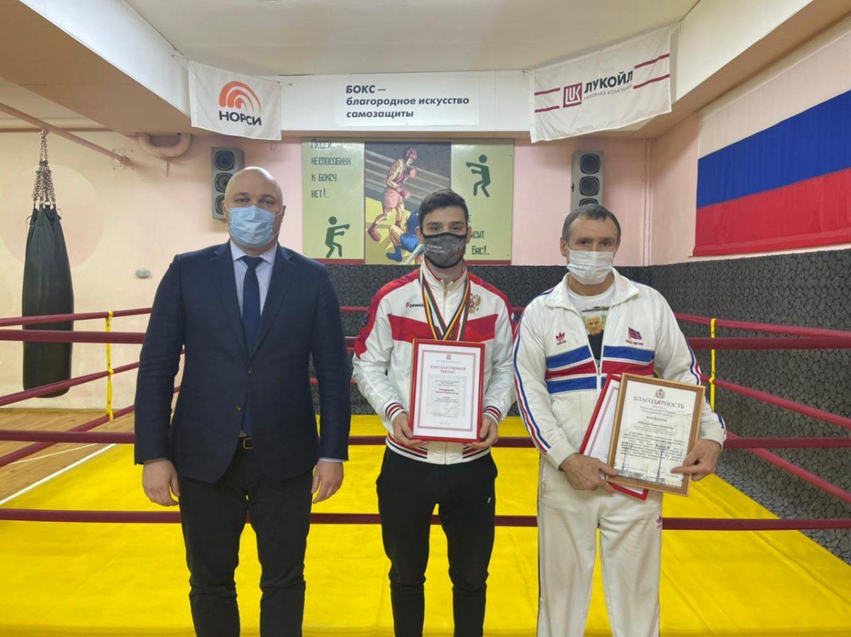 Кстовчанин стал трехкратным чемпионом Европы по боксу
