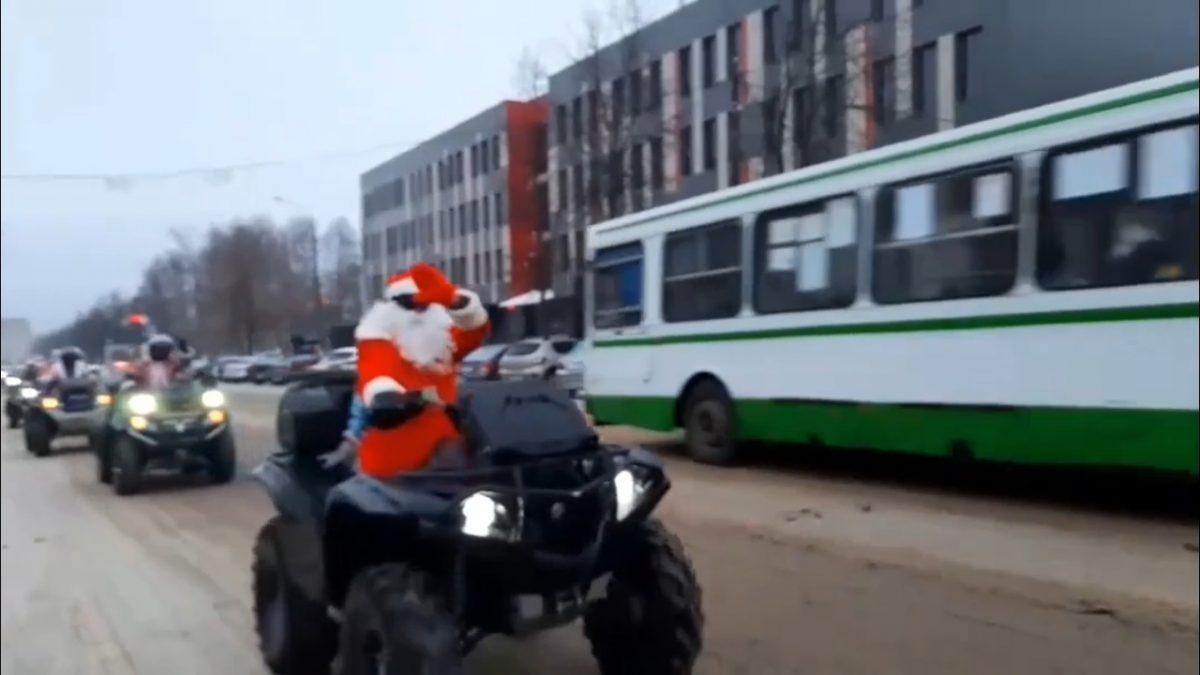 Деды Морозы прокатились по Арзамасу на квадроциклах