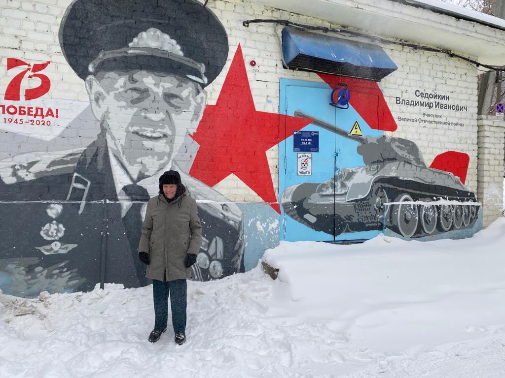 Граффити спортретом участника Великой Отечественной войны появилось наулице Донецкой вНижнем Новгороде