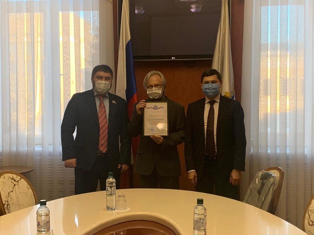 Конкурс поотбору кандидатов наприсуждение премии всфере охраны окружающей среды объявлен в Нижегородской области