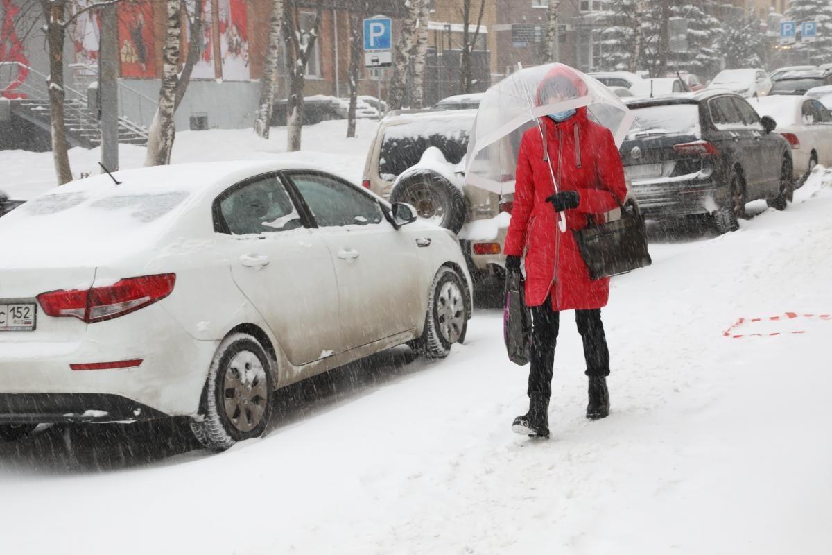 Дождь со снегом и плюсовая температура ждет нижегородцев в воскресенье