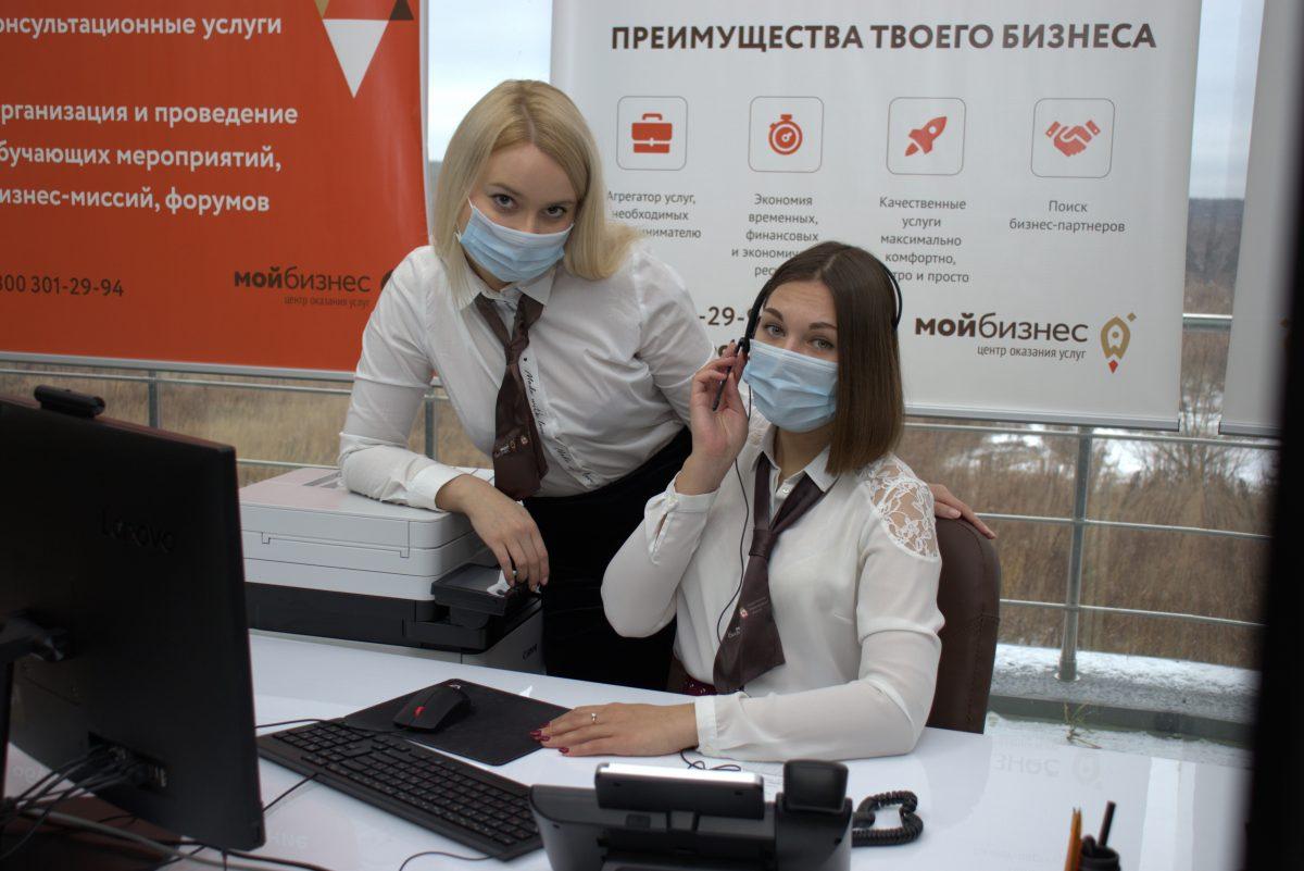 Нижегородская область стала победителем Первой национальной премии «Мой бизнес» вноминации «Максимальный охват»
