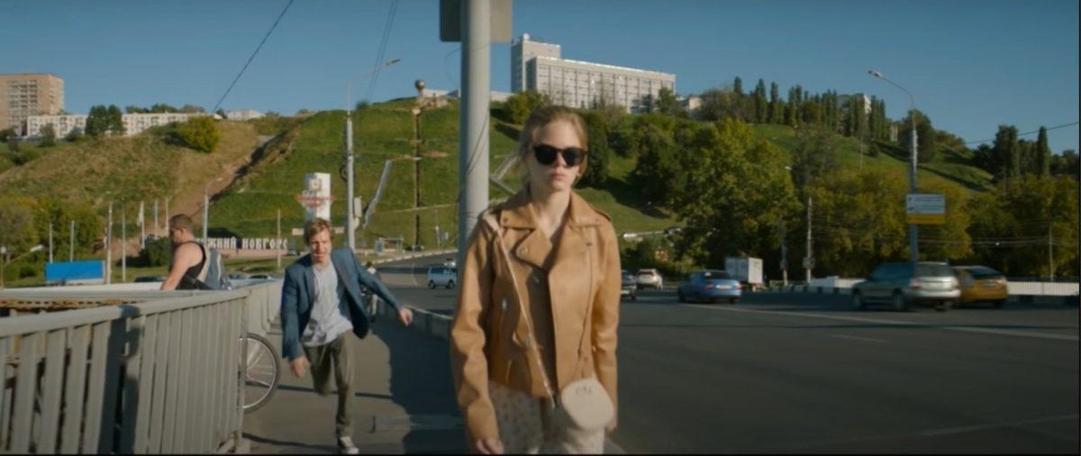 Нижний Новгород попал в трейлер фильма «Пара из будущего» (ВИДЕО)