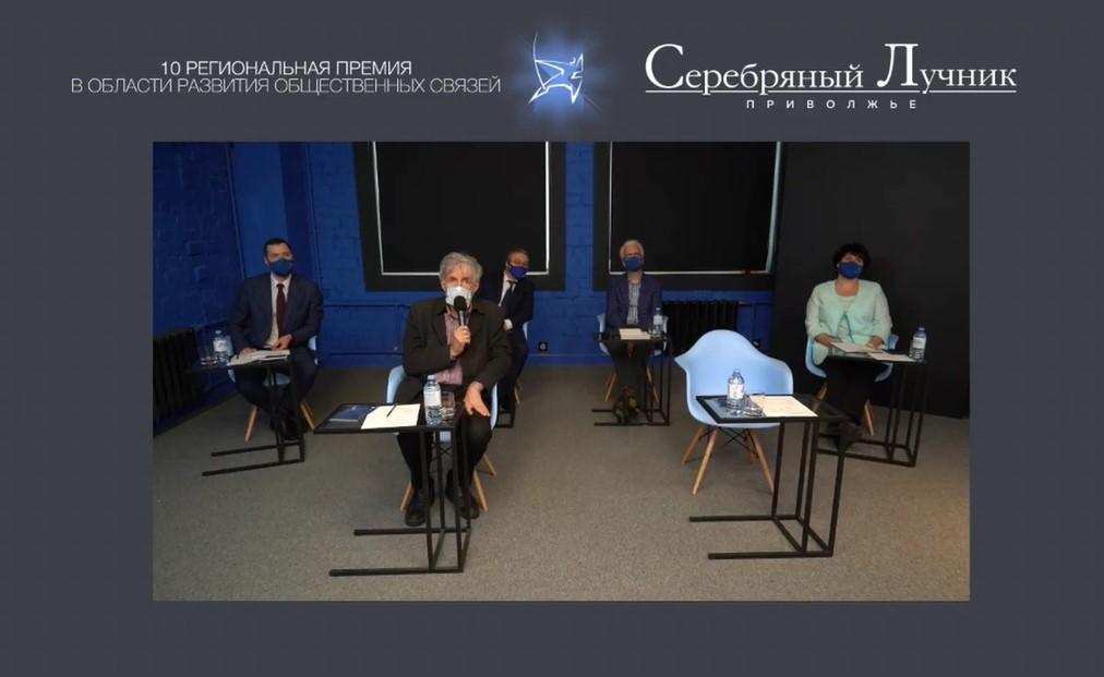 LIVE: Финал региональной премии «Серебряный Лучник» проходит в Нижнем Новгороде