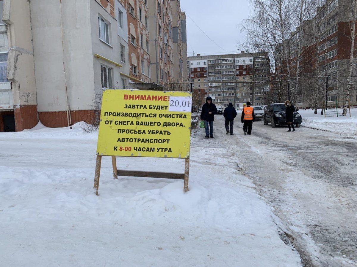 ВКстове проверили качество уборки дорог отснега после сообщений жителей всоцсетях