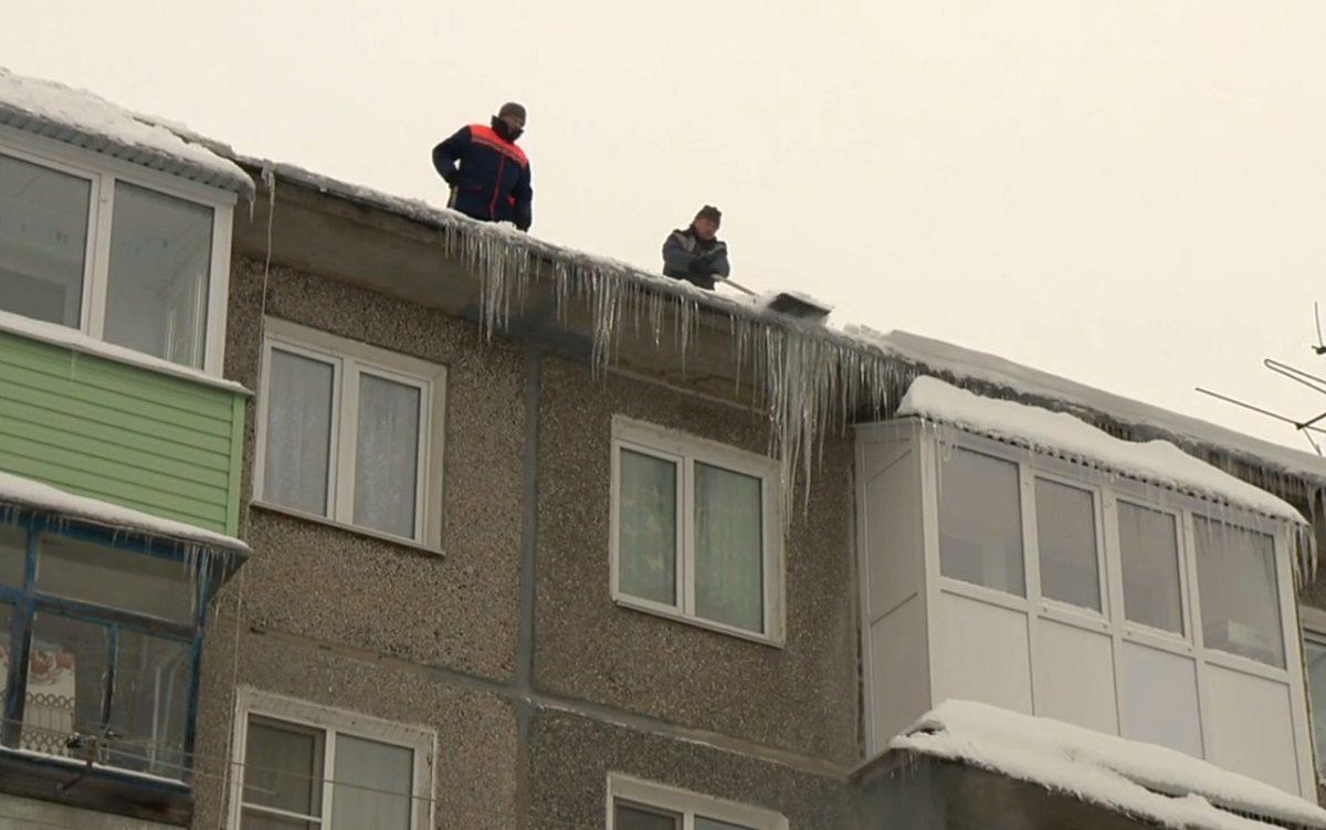 Качество уборки наледи накрышах более 900 зданий проверили сотрудники регионального ГЖИ