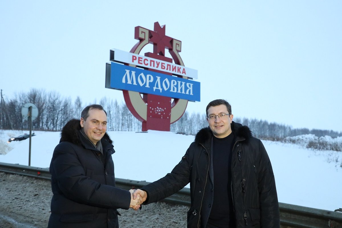 Глеб Никитин иАртем Здунов подписали соглашение осотрудничестве между Нижегородской областью иМордовией