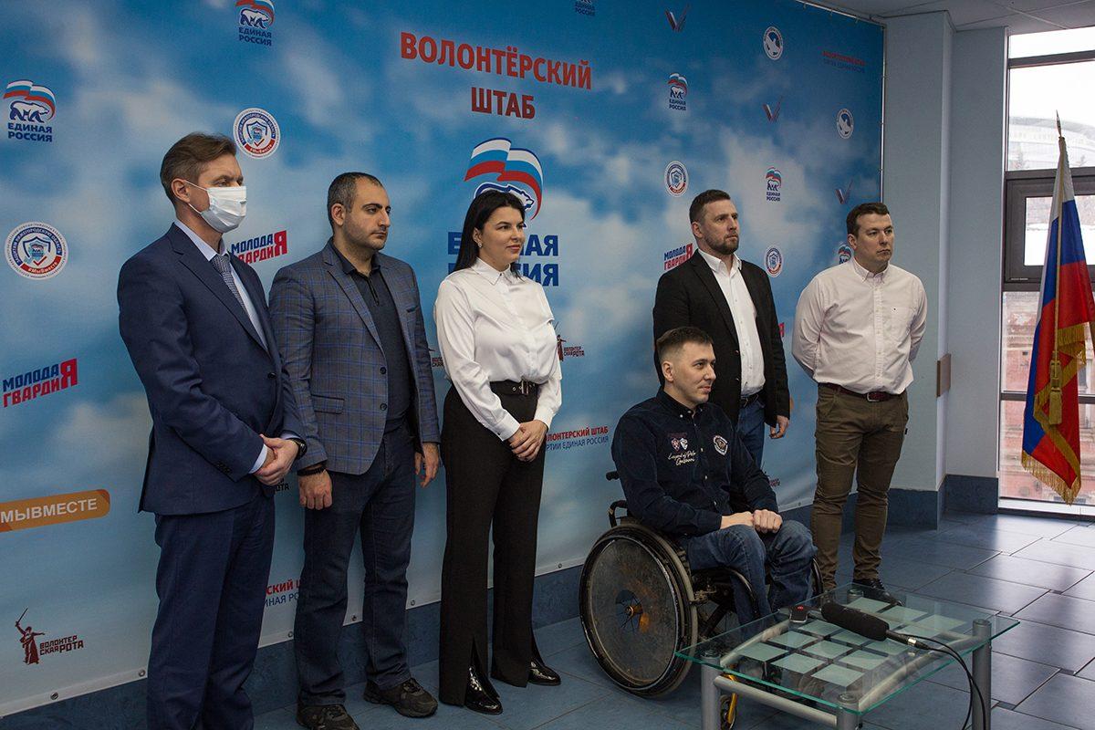 Волонтёры приняли участие во втором онлайн-форуме «Единой России