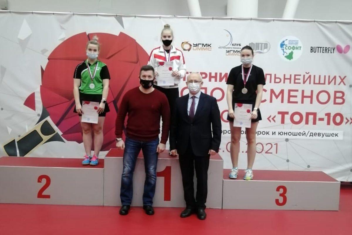 Юные нижегородцы завоевали три медали на Всероссийском чемпионате по настольному теннису