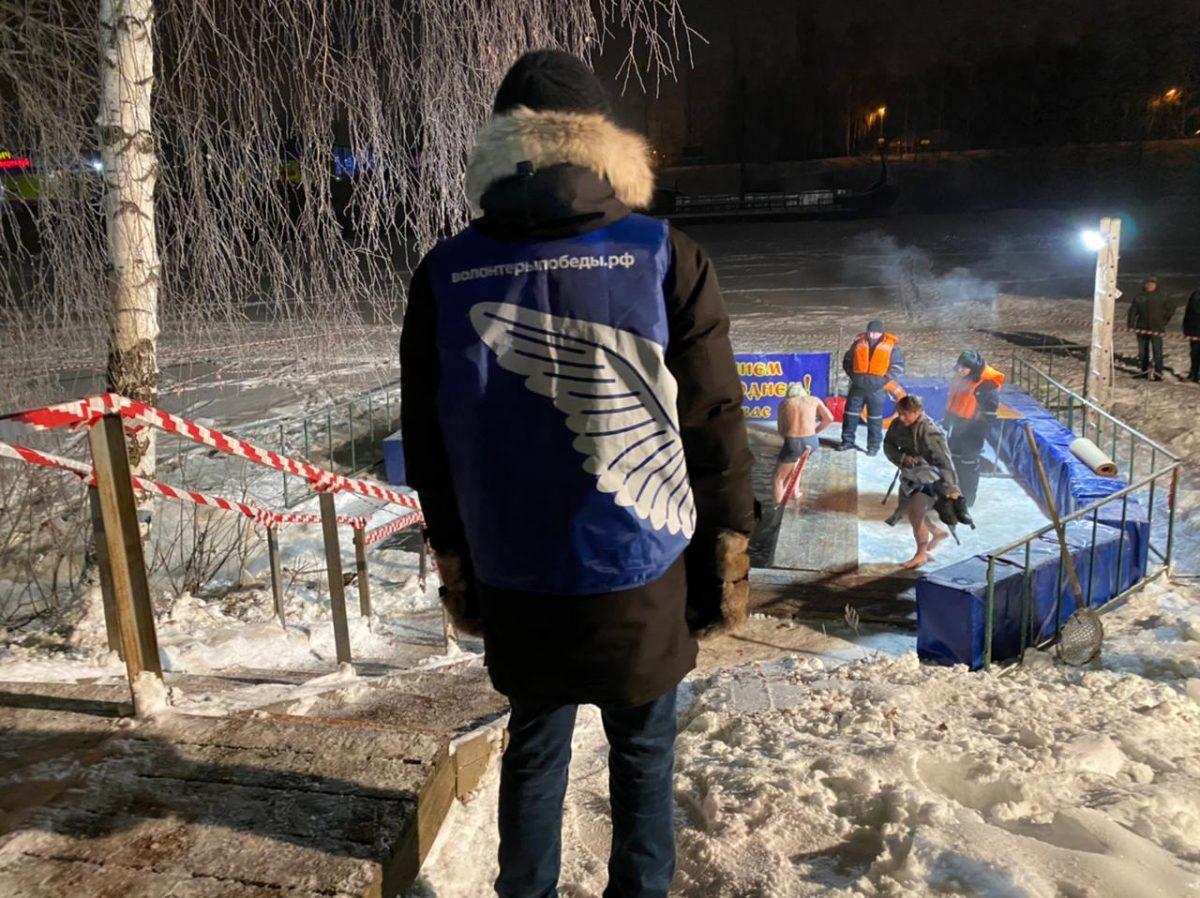 Более 70 Волонтеров Победы оказывали необходимую помощь участникам Крещенских купаний