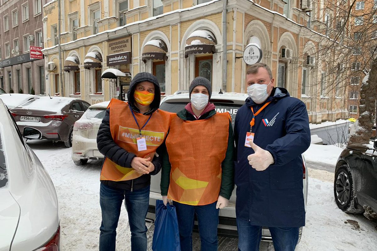 В Нижнем Новгороде объявлен конкурс на лучшую волонтёрскую историю