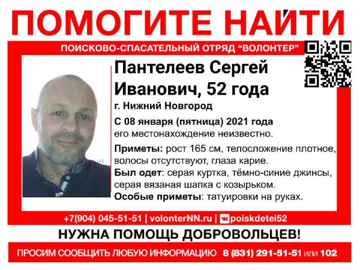 Мужчина с татуировками на руках пропал в Нижнем Новгороде