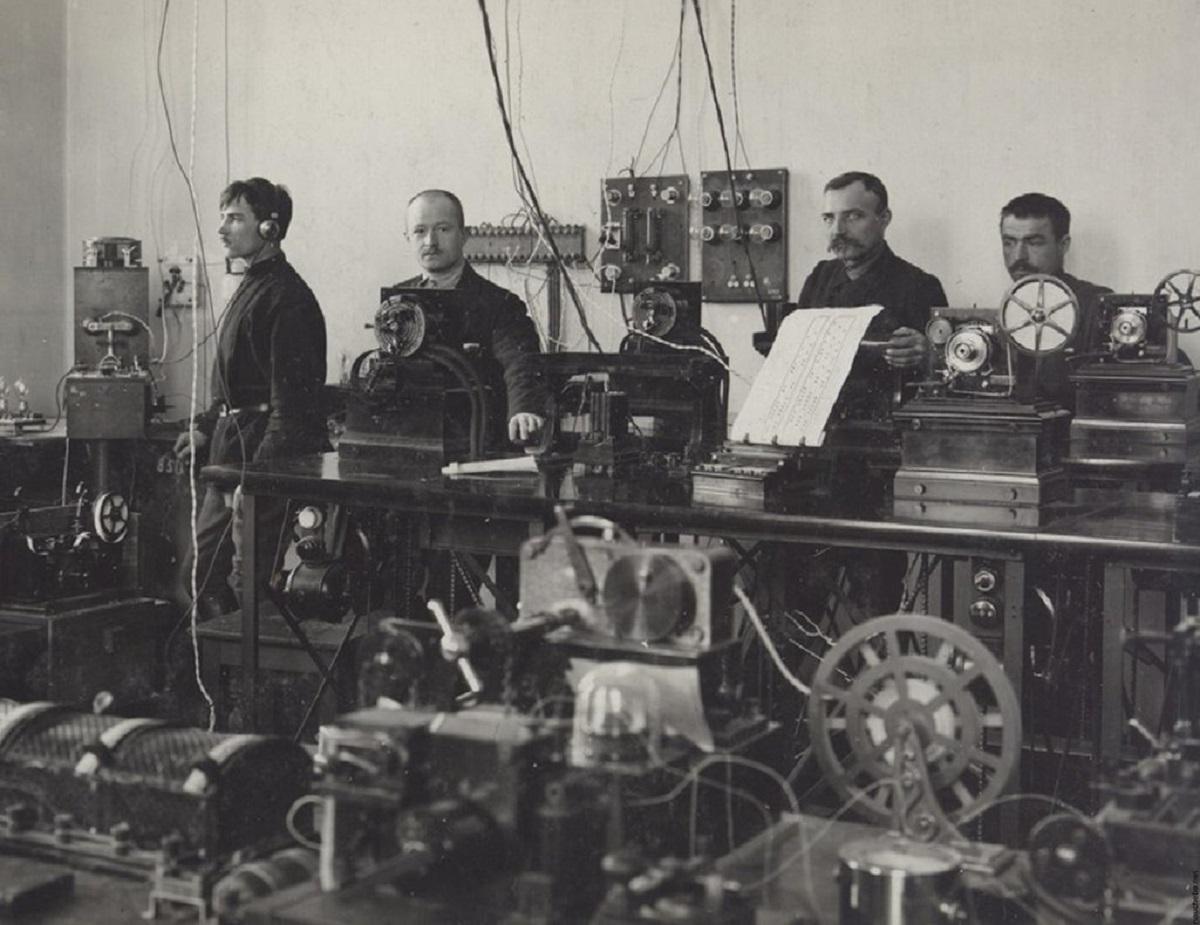 радиолаборатория