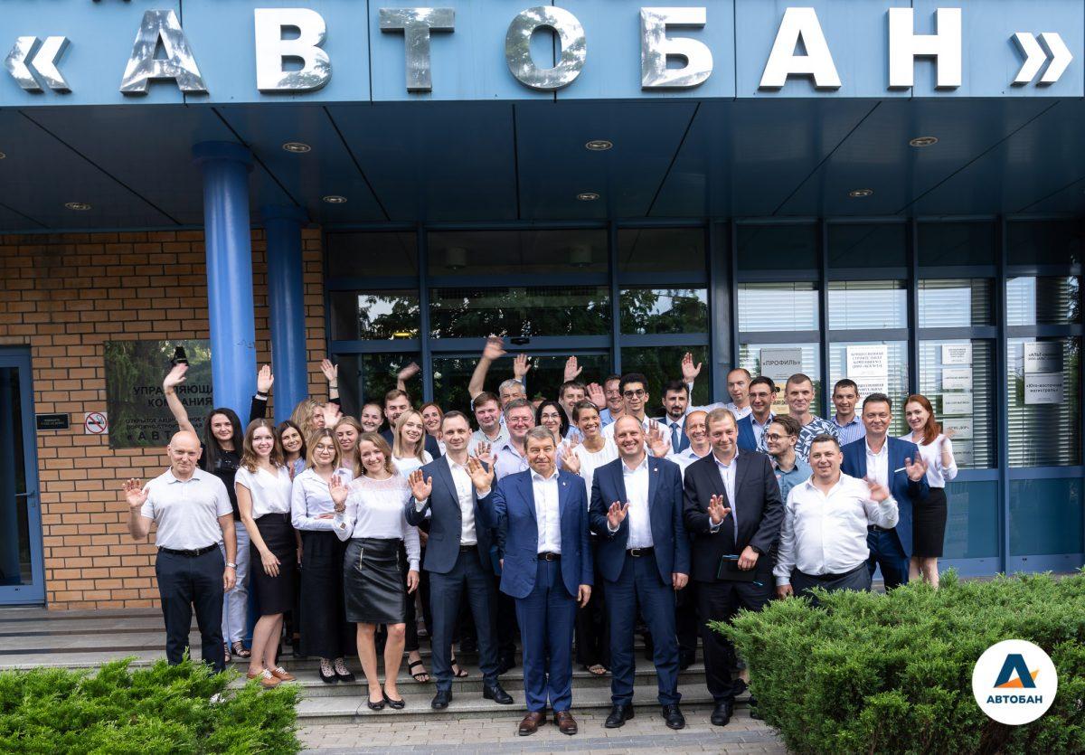 Холдинг «Автобан» получил титул «Привлекательный работодатель»