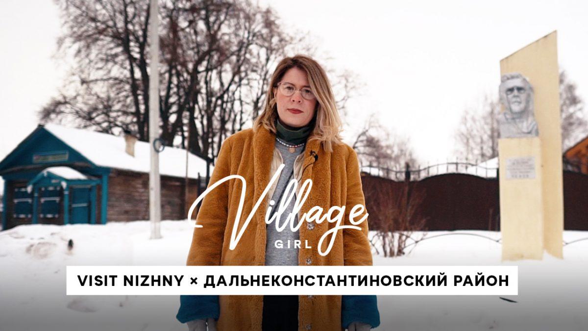 Видео дня: Путешественникам показали усадьбы, горы и рыбалку в Дальнеконстантиновском районе