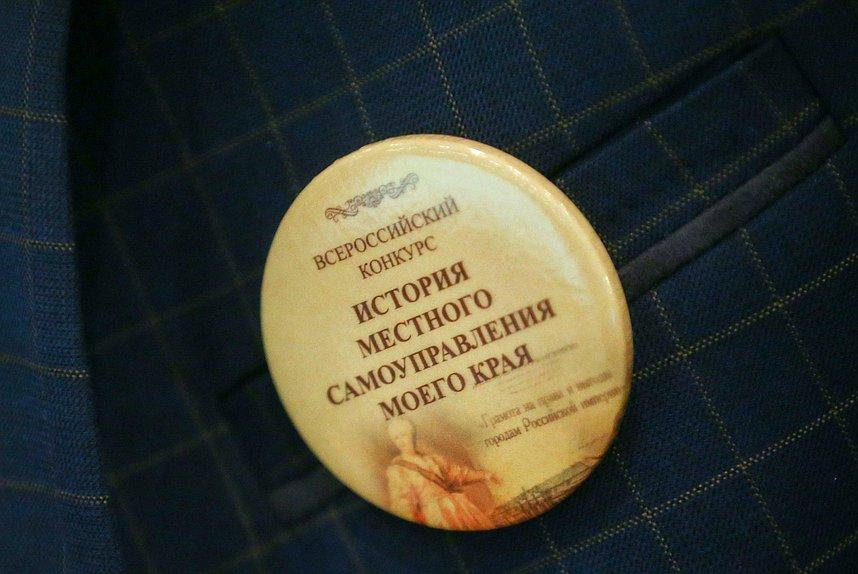 ВНижегородской области стартует региональный конкурс «История местного самоуправления моего края»