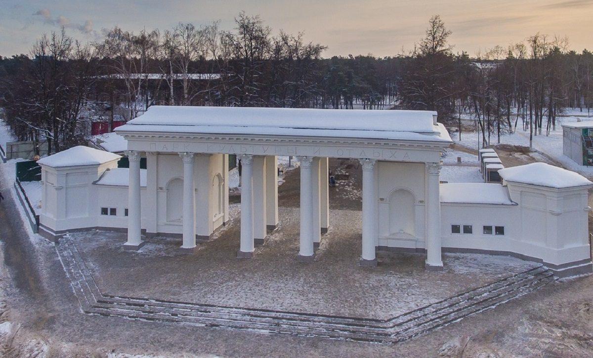 Дзержинск примет участие во Всероссийском конкурсе лучших проектов создания комфортной городской среды