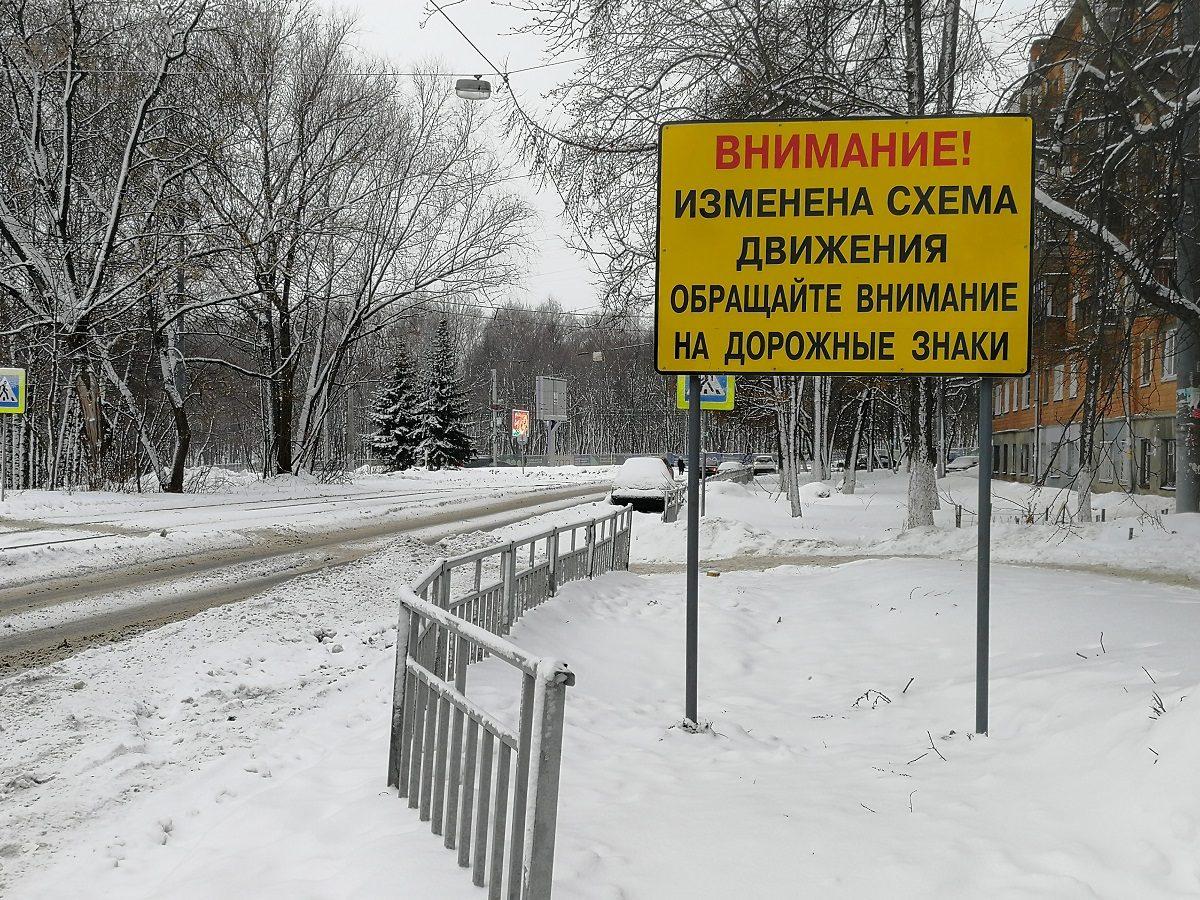 Изменилась схема движения на пересечении улицы Терешковой и проспекта Гагарина