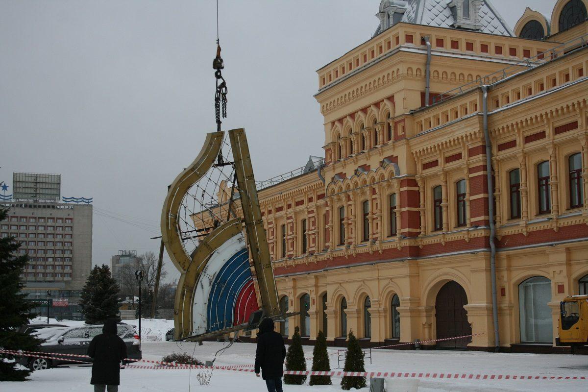 Фото дня: «Нижегородская ярмарка» осталась без «Я»