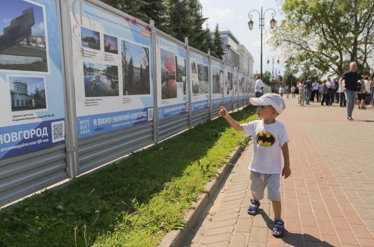 40000 человек были вовлечены впроект «Яоткрываю Нижний Новгород»