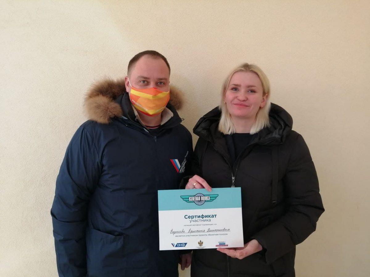 Помощь в подготовке к поступлению в вузы получат 20 детей-сирот из Нижегородской области