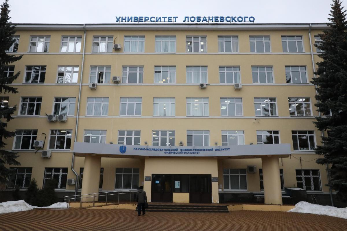 ННГУ имени Лобачевского перешел на дистанционное обучение