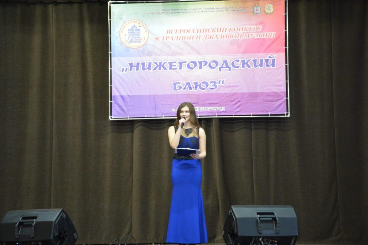 Конкурс «Нижегородский блюз» стартовал в музыкальном училище им. М. Балакирева
