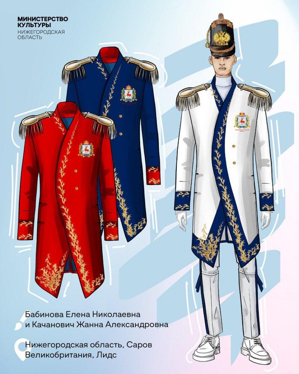 24 дизайнера создали варианты концертных костюмов для Нижегородского губернского оркестра