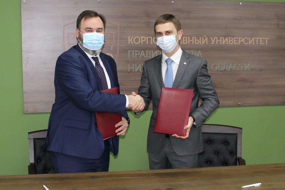 Ульяновская иНижегородская области заключили соглашение осотрудничестве