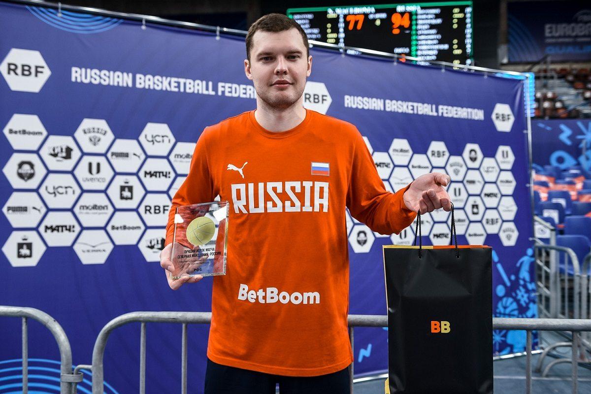 Баскетболисты «Нижнего Новгорода» помогли сборной России завоевать путёвку на чемпионат Европы