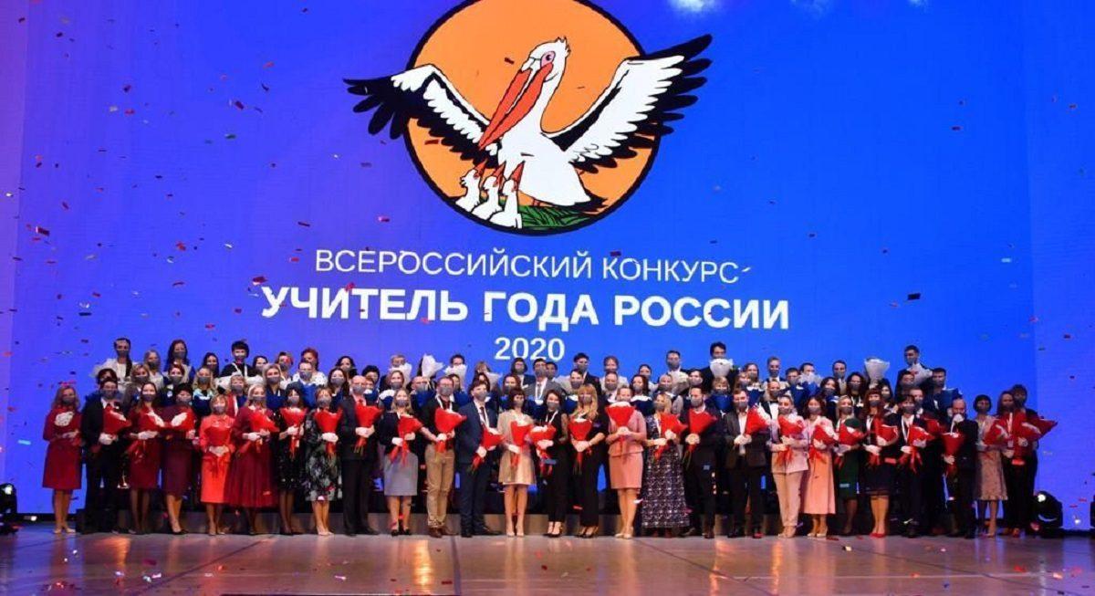 Нижегородский педагог стал финалистом Всероссийского конкурса «Учитель года России— 2020»