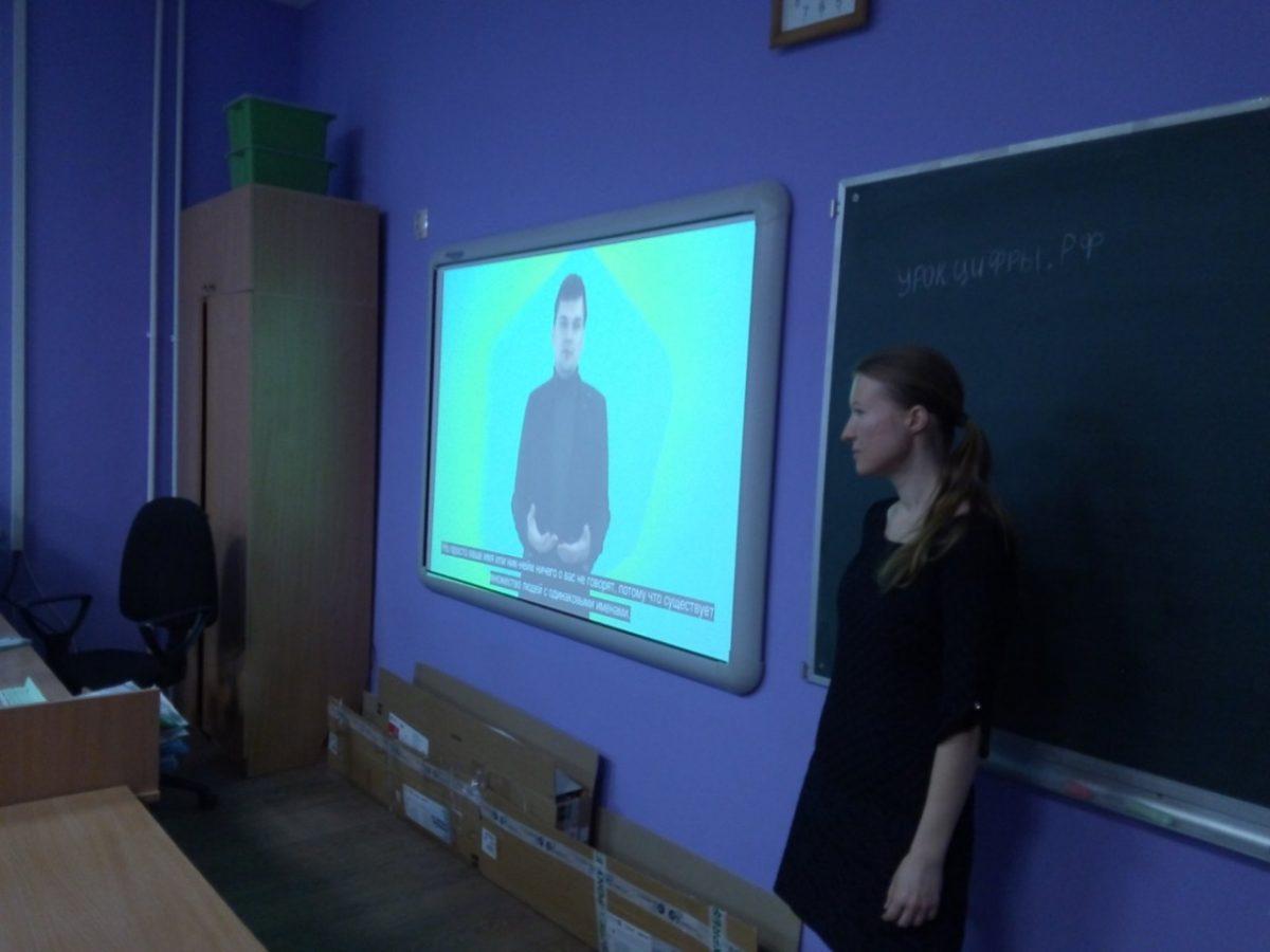 Нижегородские школьники приняли участие воВсероссийской акции «Урок цифры»