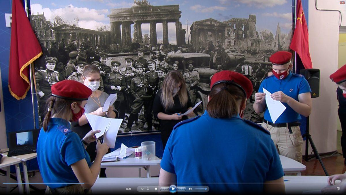 Историческая выставка «Без срока давности» открылась вЦентре развития творчества детей июношества Нижегородской области