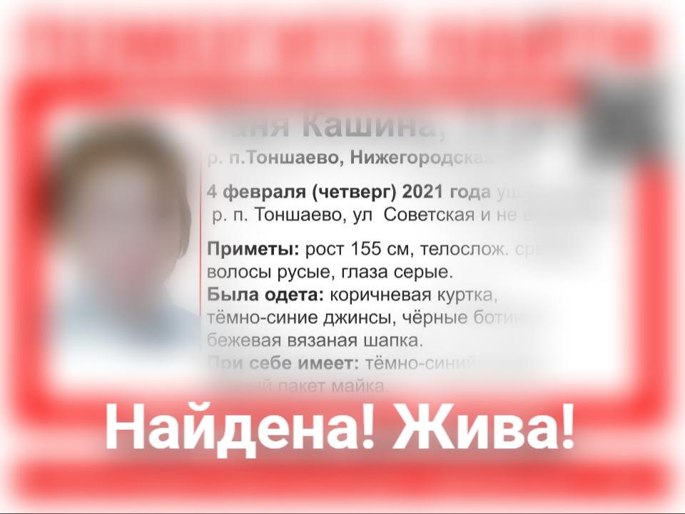 13-летняя девочка найдена живой в Нижегородской области
