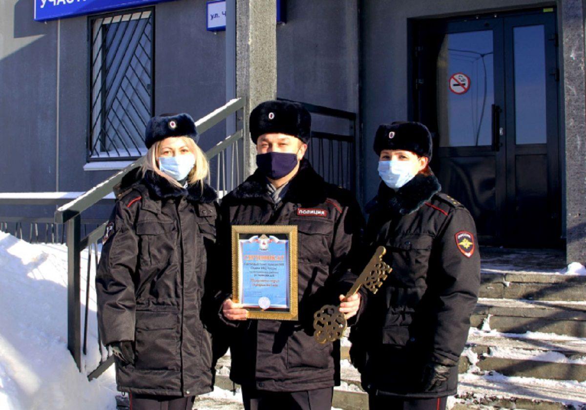 Новый участковый пункт полиции открылся в Кстовском районе