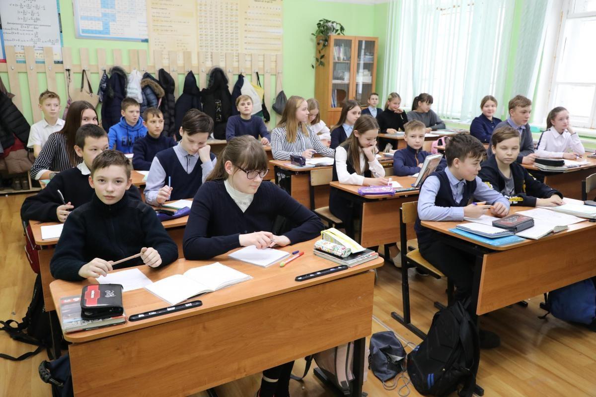 Второй иностранный язык станет необязательным с 2022 года в школах Нижегородской области