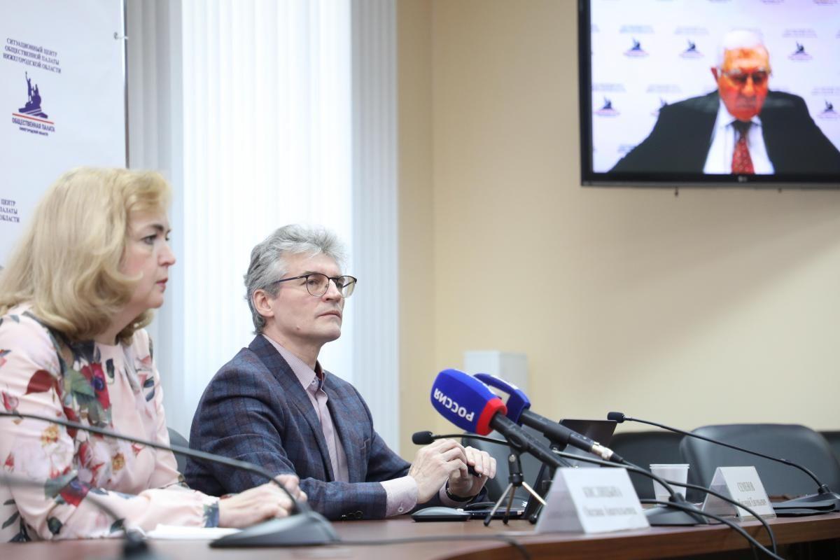 ВНижегородской области создан общественный штаб понаблюдению завыборами-2021