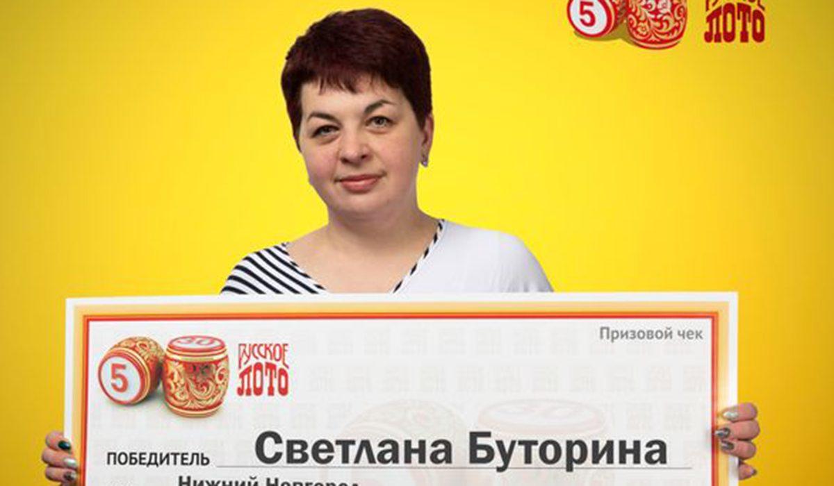 Подарок от крёстной: нижегородка выиграла миллион в лотерею