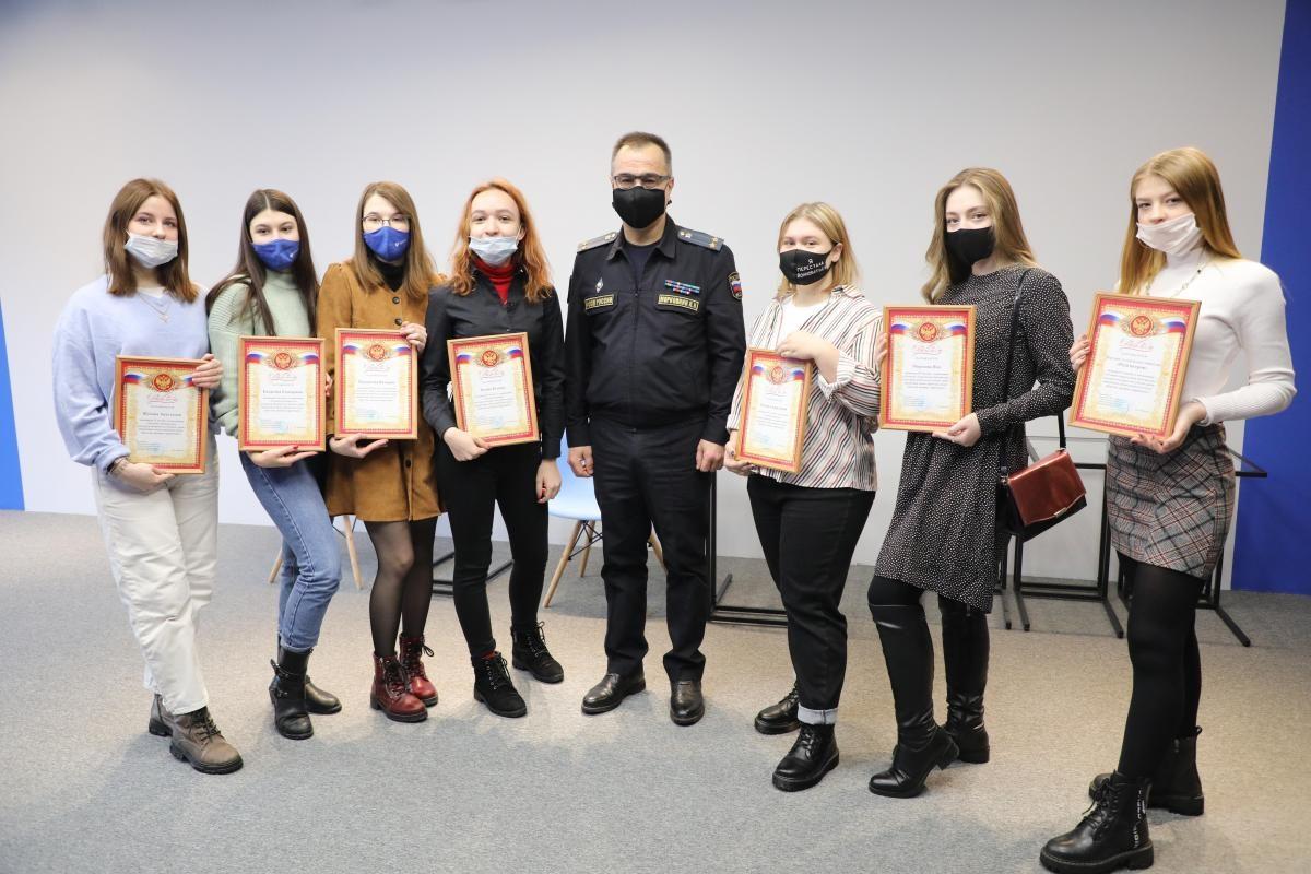 Нижегородских студентов наградили за борьбу с коррупцией