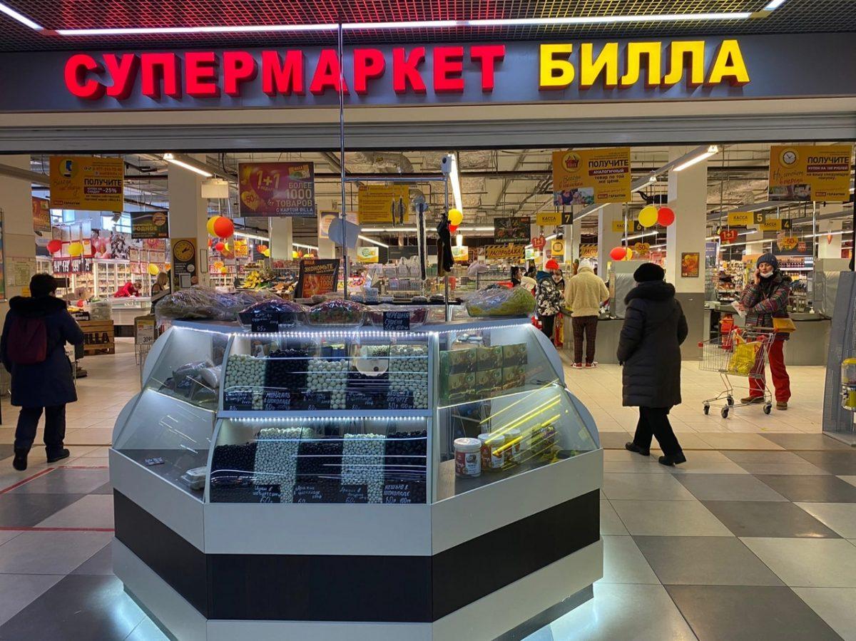 В супермаркете «Billa» на Родионова нашли африканскую чуму свиней