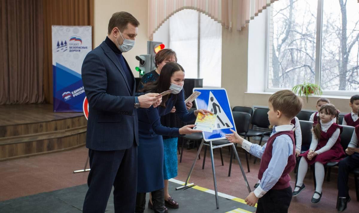 Школьников научат правилам дорожного движения в рамках проекта «Безопасные дороги» партии «Единая Россия»