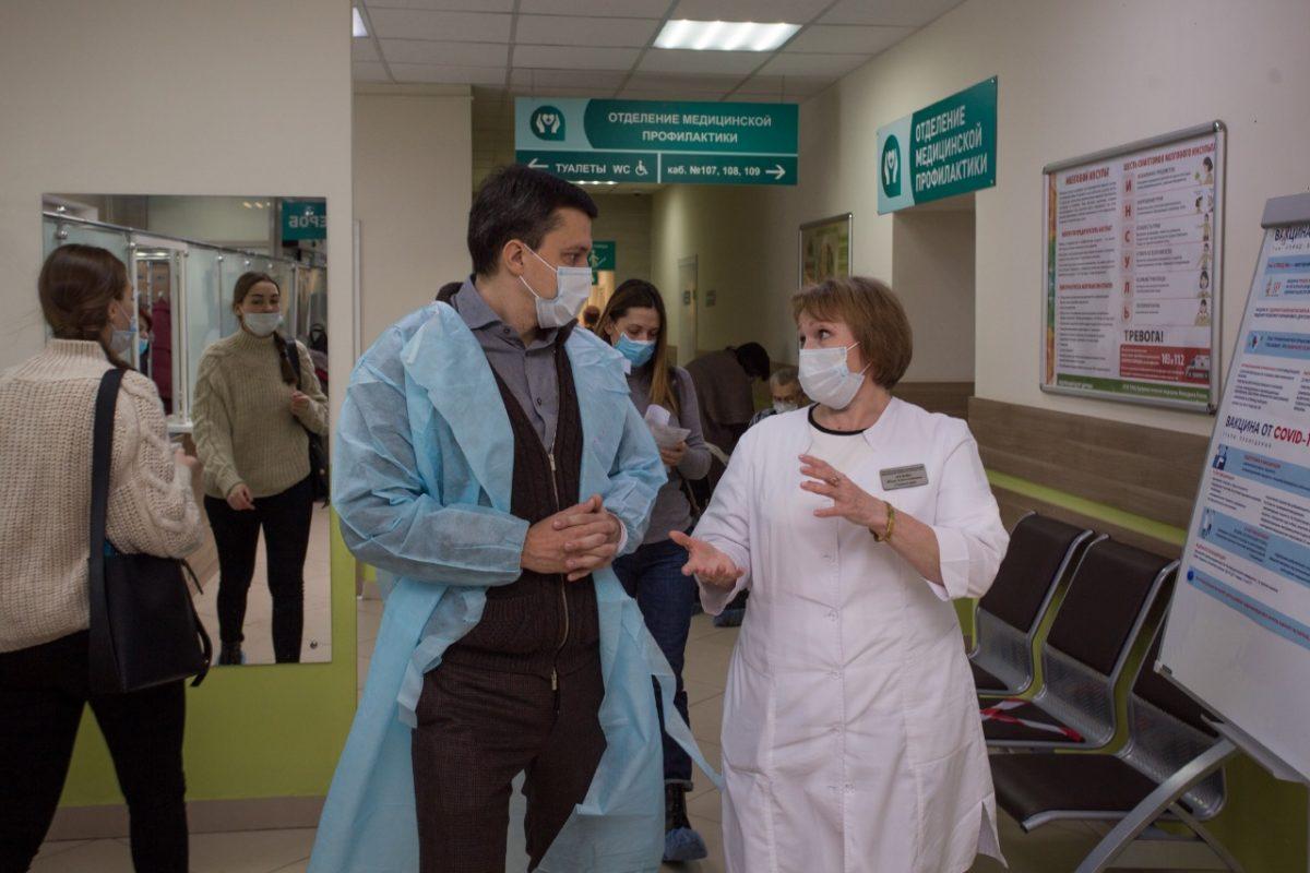Денис Москвин проверил, как идет вакцинация в Нижнем Новгороде