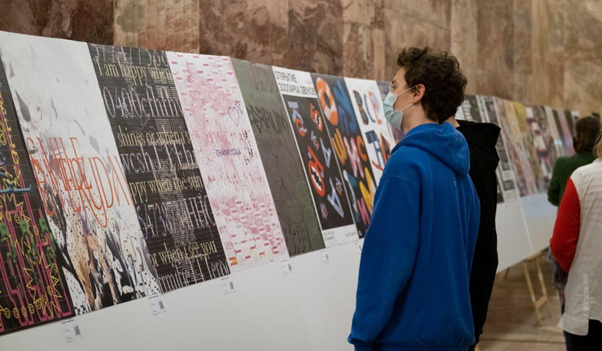 100 лучших студенческих плакатов Школы Дизайна представят на выставке в Нижнем Новгороде
