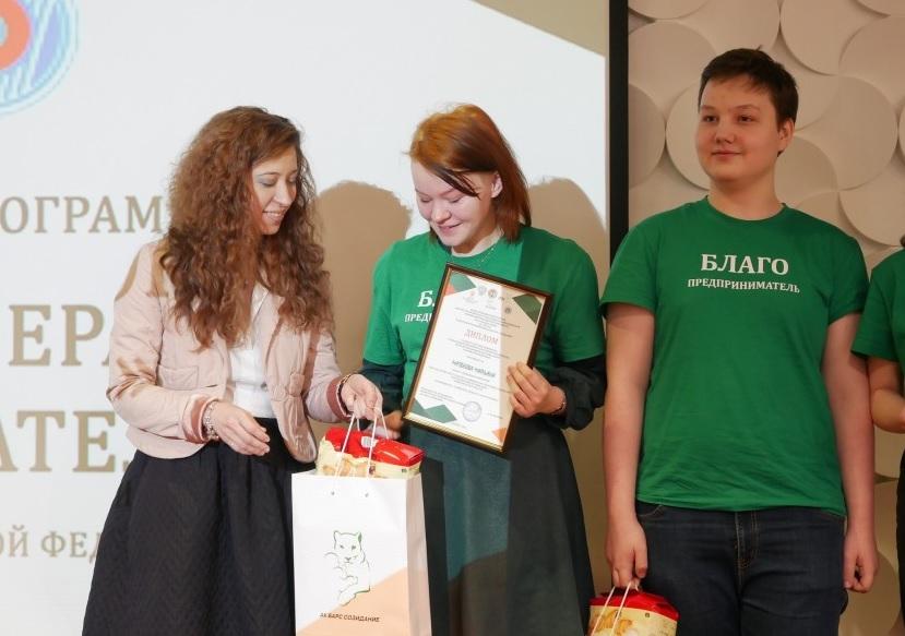 Воспитанница нижегородского детского дома победила в проектно-экономической смене