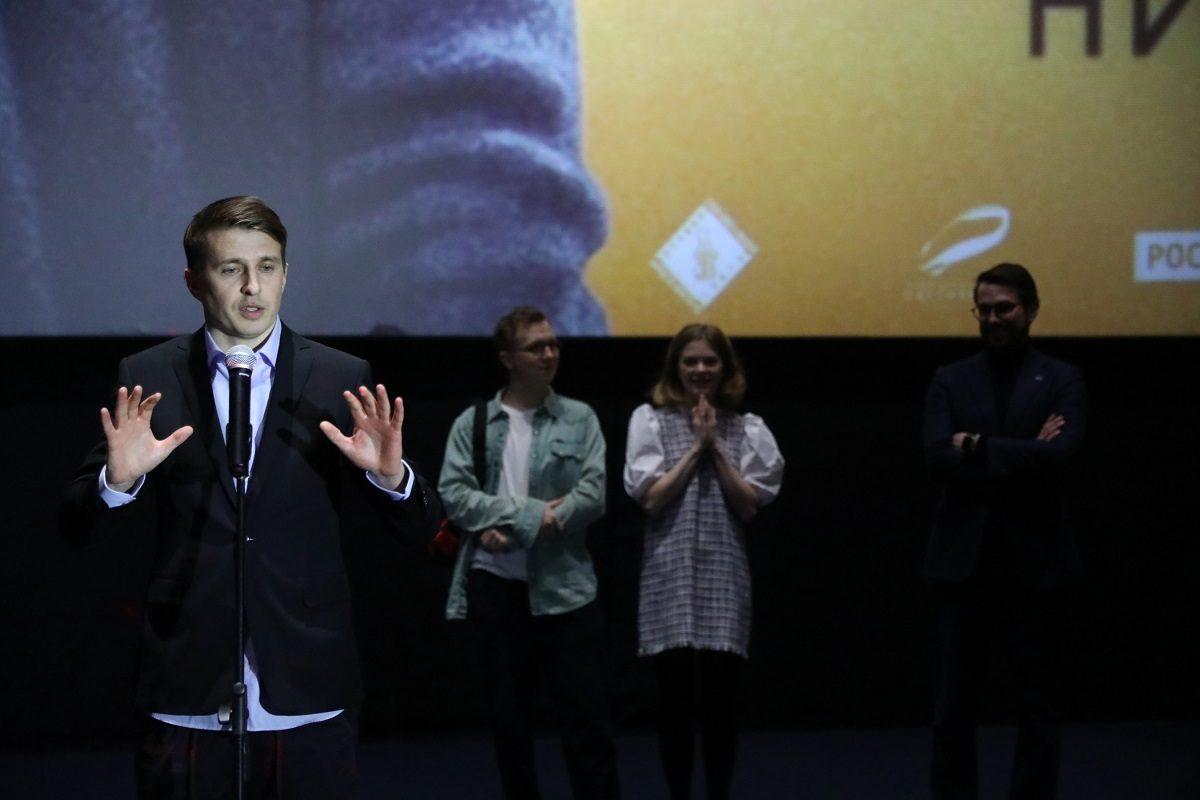 На экраны вышел фильм «Пара из будущего», который снимали в Нижнем Новгороде: смотрим, как прошла презентация кино