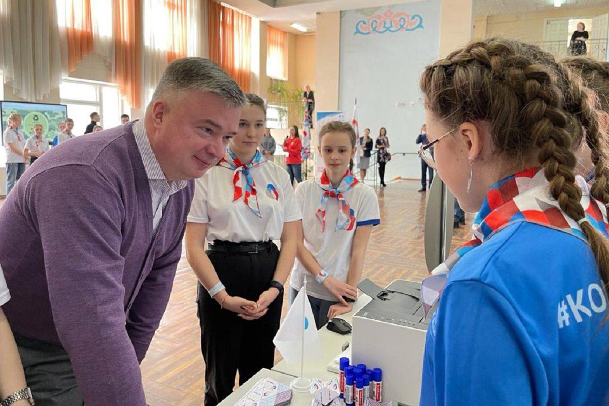 Артем Кавинов: «Открытие класса Российского движения школьников – это современная история с новыми смыслами и навыками»
