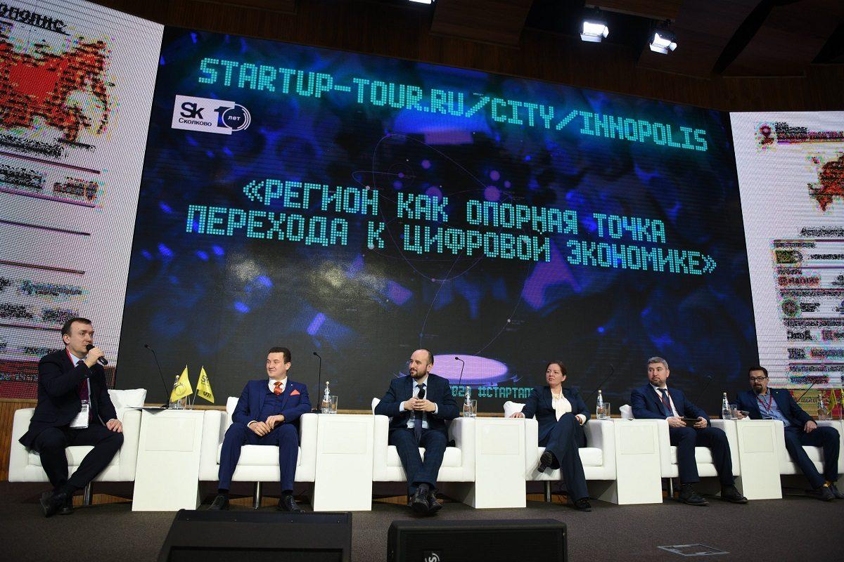 На нижегородский этап конкурса Startup Tour поступили заявки из 22 городов